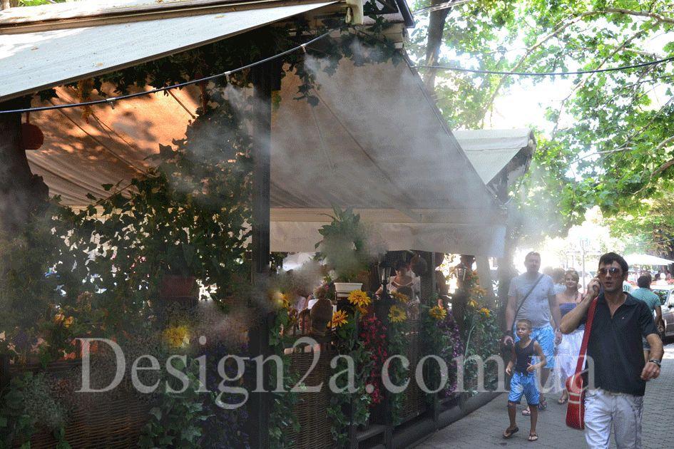 Туманообразование для охлаждения летних кафе
