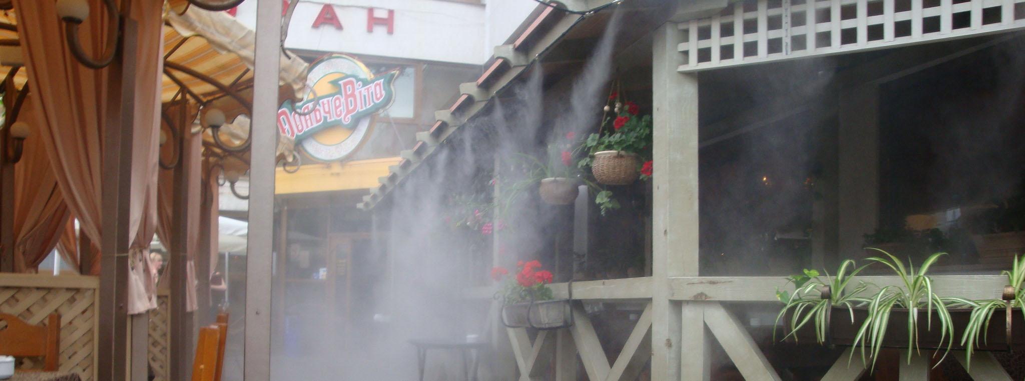 Применение систем туманного охлаждения
