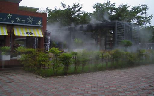 Использование системы искусственного тумана